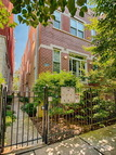 2317 North Hamilton Avenue B Chicago IL, 60647